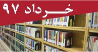khordad97