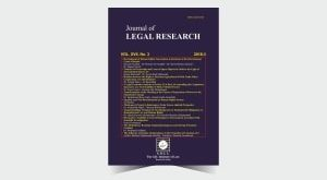 Journal of Legal Research - Number 35