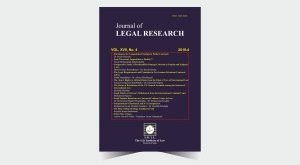 Journal of Legal Research - Number 36