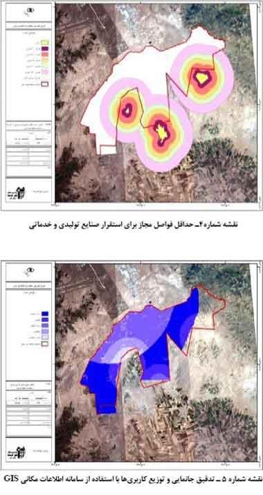 مصوبات هیئت دولت دهه سوم بهمن 98