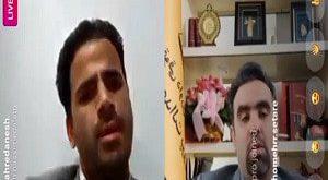 رونمایی و نقد کتاب واژهشناسی در قوانین کیفری ایران