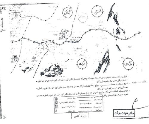 مصوبات هیئت دولت دهه اول شهریور 99