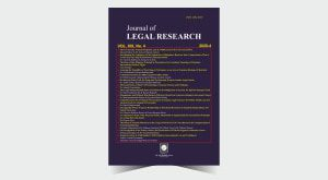 Journal of Legal Research - Number 44