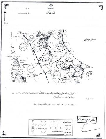 مصوبات هیئت دولت دهه اول دی 99