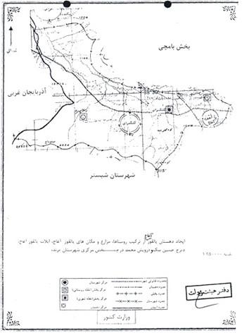 مصوبات هیئت دولت دهه دوم دی 99