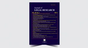 Journal of Legal Research - Number 45