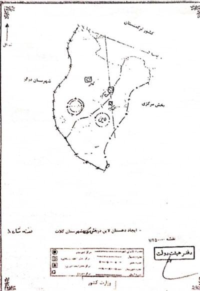 مصوبات هیئت دولت دهه سوم اردیبهشت 1400 - 02