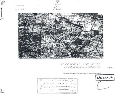 مصوبات هیئت دولت دهه سوم اردیبهشت 1400 - 05