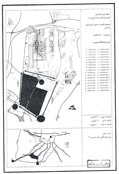 مصوبات هیئت دولت دهه سوم اردیبهشت 1400 - 06