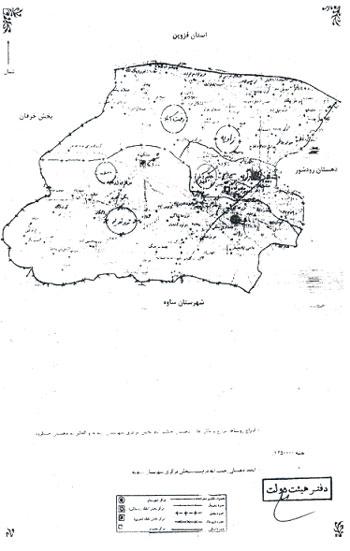 مصوبات هیئت دولت دهه سوم اردیبهشت 1400 - 11
