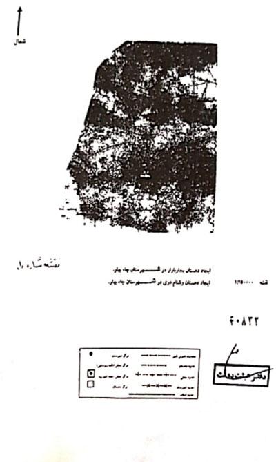 مصوبات هیأت دولت دهه سوم تیر 1400 - 01