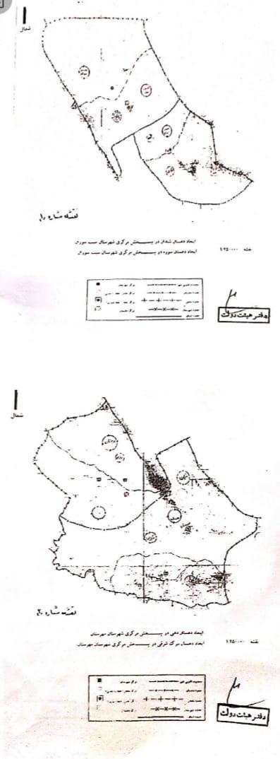 مصوبات هیأت دولت دهه سوم تیر 1400 - 05