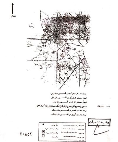 مصوبات هیأت دولت دهه سوم تیر 1400 - 06